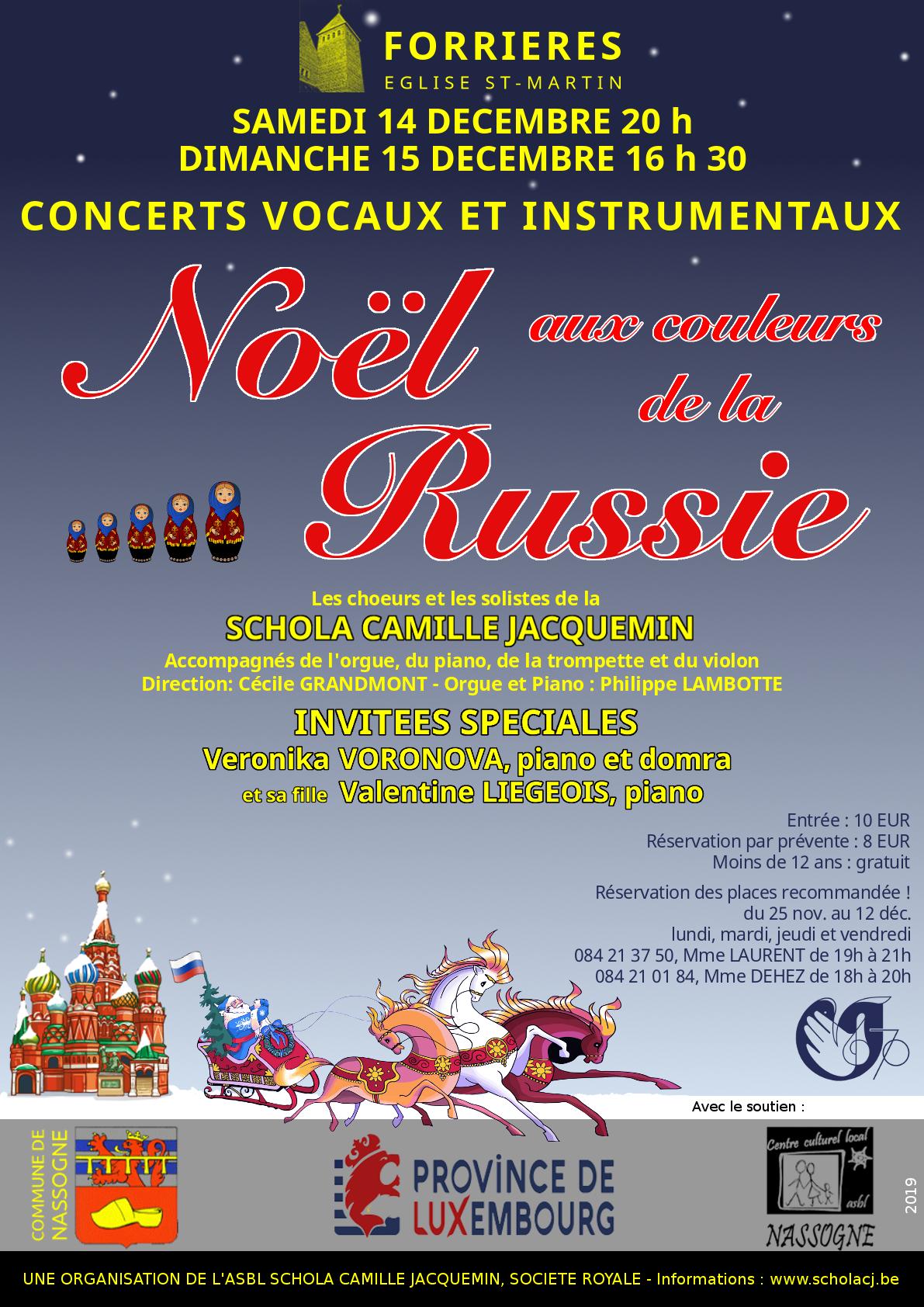 14 et 15 décembre 2019, concerts de Noël de ma Schola Camille Jacquemin à Forrières (église)