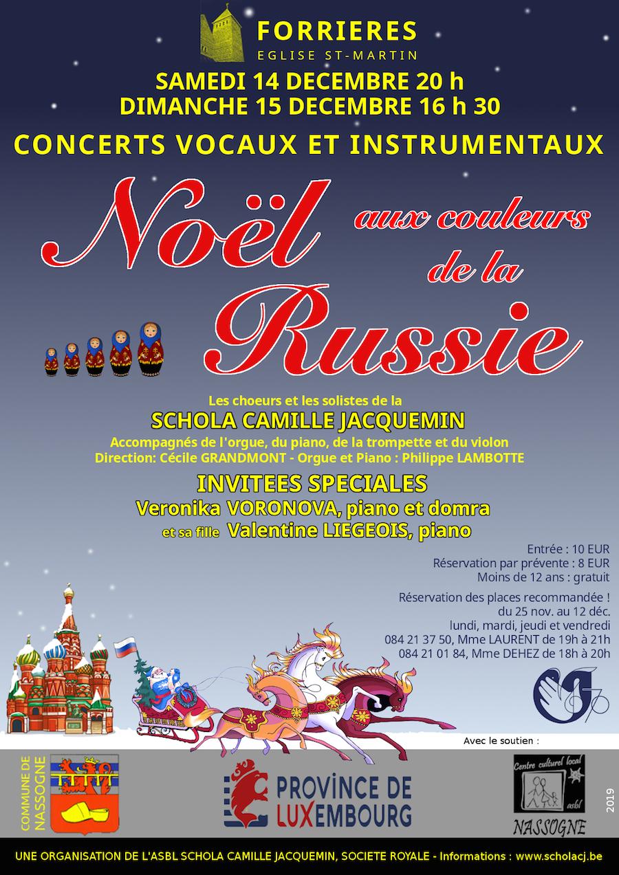 14 décembre 2019 20h et 15 décembre 2019 16h30, grands concerts de Noël avec la Schola Camille Jacquemin en l'église de Forrières
